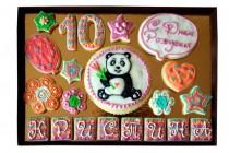 01_2013_08_16_1426_Cookies