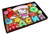 01_2013_08_28_1485_Cookies