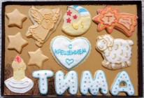 01_2013_11_01_1795_Cookies