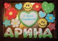 01_2013_11_15_2402_Cookies