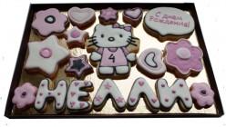 01_2013_12_10_2592_Cookies