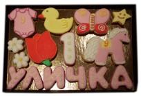01_2013_12_11_2598_Cookies
