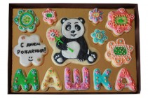 02_2013_08_16_1424_Cookies