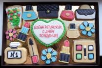 02_2013_10_21_1702_Cookies
