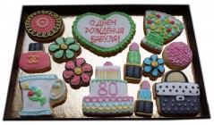 02_2013_10_22_1704_Cookies