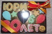 03_2013_09_25_1612_Cookies