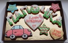 03_2013_10_18_1696_Cookies