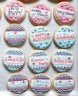 2013_10_04_1673_2_Cookies