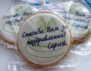 2013_10_31_1759_Cookies
