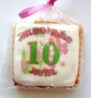 2014_06_17_3661_Cookies