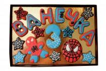 2014_07_11_3709_Cookies