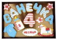 2014_07_24_3731_Cookies